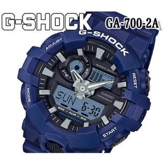12/31迄【CASIO】G-SHOCK ga-700-2a