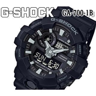 12/31迄【CASIO】G-SHOCK ga-700-1b