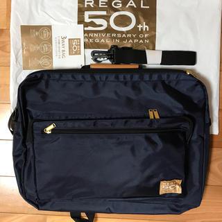 REGAL - 【新品・未使用】REGAL 50th anniversary 3Way Bag