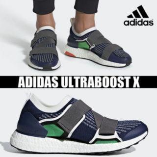 adidas by stellamccartney ultraboostX