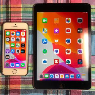 豪華セット⭐️最新iPadOS iPad mini4&iPhone 指紋認証◯