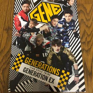 GENERATIONS EX