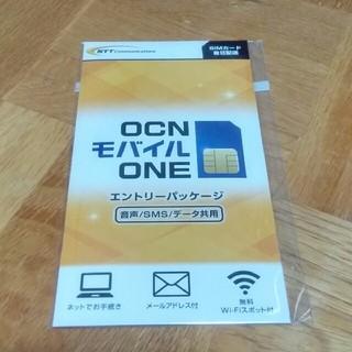 ocn mobile one エントリーパッケージ 新品