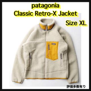 【XL】patagonia Classic Retro-X Jacket
