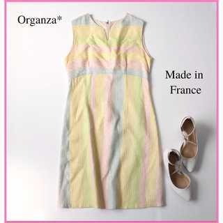オルガンザ★フランス製 ジャガード織り マルチストライプワンピース サマードレス(ひざ丈ワンピース)