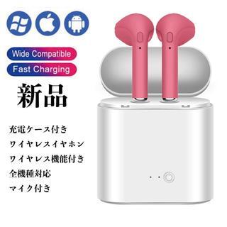 AirPodS風★Bluetoothワイヤレスイヤホン 即購入OK ピンク