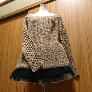ラグナムーン(LagunaMoon)の大きいサイズ3L4L5L6L★変わり編みが可愛い♡キャメルカラーニットトップス(ニット/セーター)