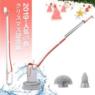 電動掃除ブラシ バスポリッシャー
