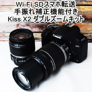 ★Wi-Fiスマホ転送&手ブレ補正★キヤノン kiss X2 ダブルズームキット