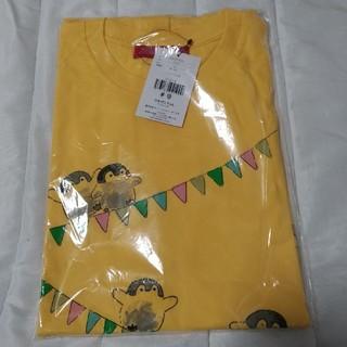 コウペンちゃん Tシャツ Mサイズ ガーラント イエロー(Tシャツ(半袖/袖なし))