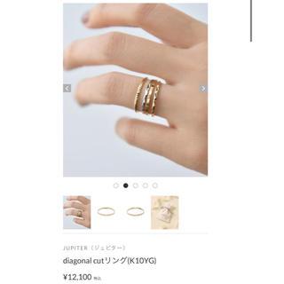 アーカー(AHKAH)の【jupiter】k10 リング【華奢デザイン 梨花】(リング(指輪))