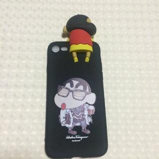 クレヨンしんちゃん iphone7 ケース カバー かわいい しんちゃん付き