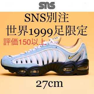 【即発送】1999足限定SNS × Nike AirMax Tailwind