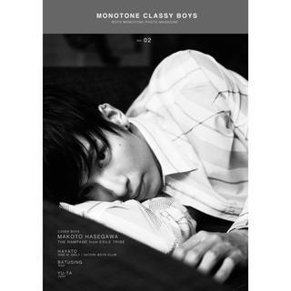MONOTONE CLASSY BOYS Vol.02