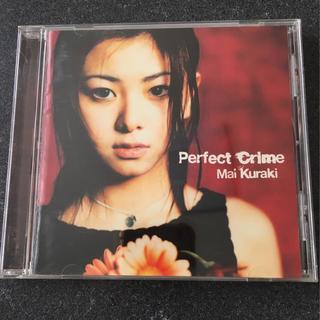 倉木麻衣/Perfect Crime