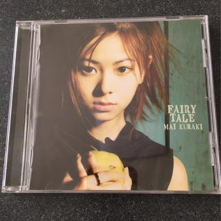 倉木麻衣/FAIRY TALE