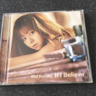 倉木麻衣/If I Believe