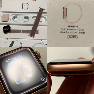 アップルウォッチ(Apple Watch)のApple Watch series4 GPS ゴールド 美品 送料コミコミ(腕時計)
