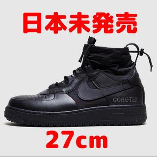 日本未発売 AIR FORCE 1 WTR GTX BLACK 27cm 新品