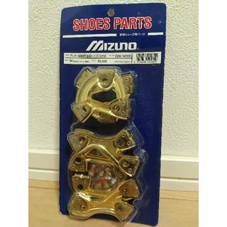 ミズノ(MIZUNO)のMizuno ミズノ グリッター9本歯超硬金具セットサイズM 2ZK―14700(シューズ)