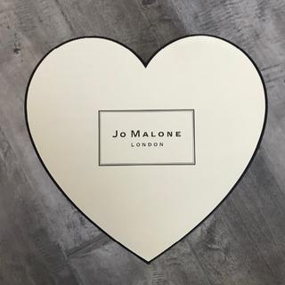 ジョマローンJo Malone ハート型 ギフトボックス  送料込