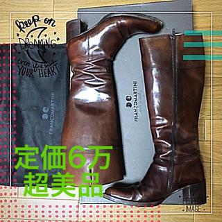 リーガル(REGAL)の超美品 定価6万円 高級天然皮革 フランコマルティーニ ロングブーツ 35(ブーツ)