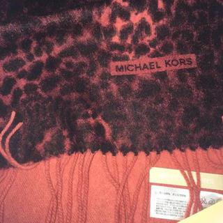 マイケルコース(Michael Kors)の新品 マイケルコース ヒョウ柄 カシミヤ ウール マフラー 送料無料(マフラー/ショール)