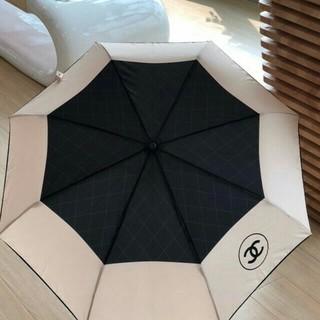 CHANEL - 新品 晴雨兼用傘 日傘 雨傘 自動開閉 アウトレット