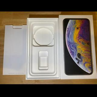 iPhone - iPhone Xs Silver 256 GB docomo ジャンク品