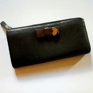 Paul Smith - ポールスミス コントラストリボン 長財布 ブラック 小銭入れ コインケース 黒色