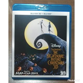 3D+Blu-ray ディズニー ナイトメアー・ビフォア・クリスマス