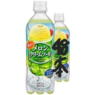 アサヒ(アサヒ)の48本「味わいメロンクリームソーダ」PET500ml(ソフトドリンク)