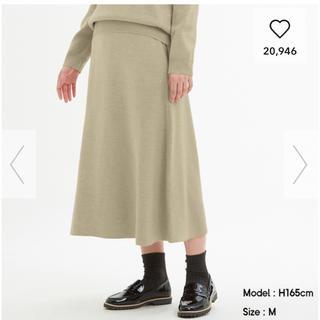 ジーユー(GU)のGU フレアミディニットスカート ベージュ(ロングスカート)