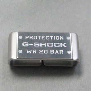 G-SHOCK - カスタムパーツ G-SHOCK Gショック 遊環 銀 ベルトループ