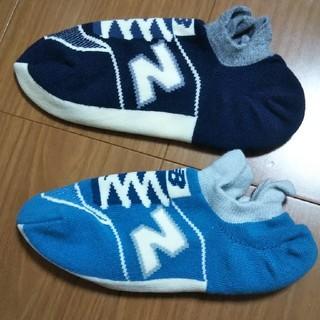 ニューバランス(New Balance)のnew balance 靴下 ネイビー(ソックス)