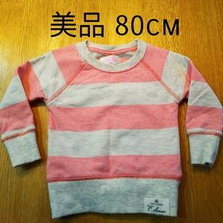 西松屋 - 美品  長袖 80cm