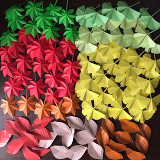 壁面飾り 秋 落ち葉 3種類【100枚】