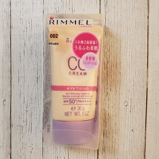 リンメル(RIMMEL)のリンメル CCクリーム 002 自然な肌色(ファンデーション)
