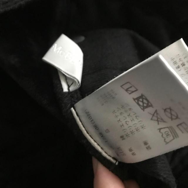 CECIL McBEE(セシルマクビー)の裏起毛パンツ 本日限定値下げ!! レディースのパンツ(カジュアルパンツ)の商品写真