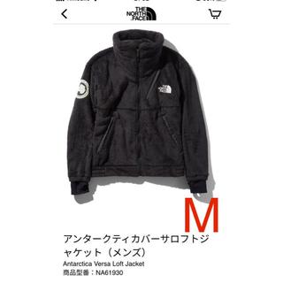 THE NORTH FACE - 【新品】アンタークティカ バーサロフトジャケット ブラック M