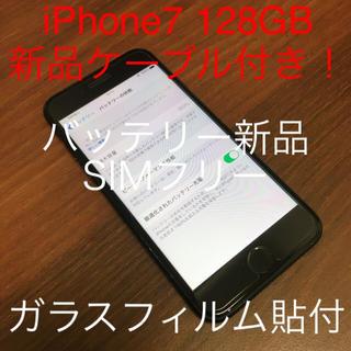 Apple - iPhone7 128GB SIMフリー バッテリー新品おまけ 6804