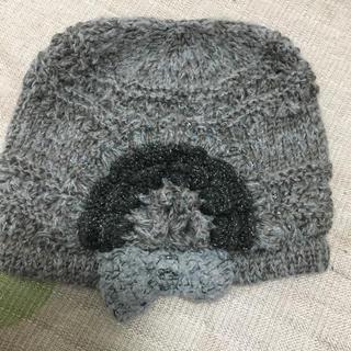 ミッシェルクラン(MICHEL KLEIN)のミッシェルクランニット帽(ニット帽/ビーニー)