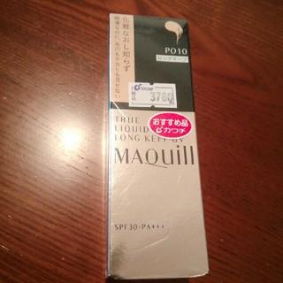 MAQuillAGE - マキアージュ トゥルーリキッド ロングキープ UV   ピンクオークル10