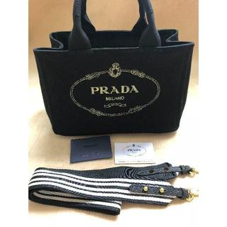 PRADA - PRADA プラダ カナパ トートバッグ
