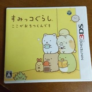 ニンテンドー3DS - すみっコぐらし3DS
