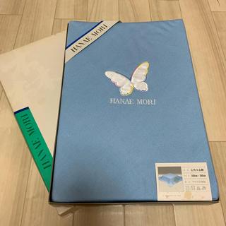 HANAE MORI - 新品 HANAE MORI こたつ上掛 こたつ布団カバー 正方形 西川産業