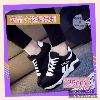 【可愛い】美脚効果!厚底スニーカー 韓国 オルチャン 40 ホワイト(スニーカー)