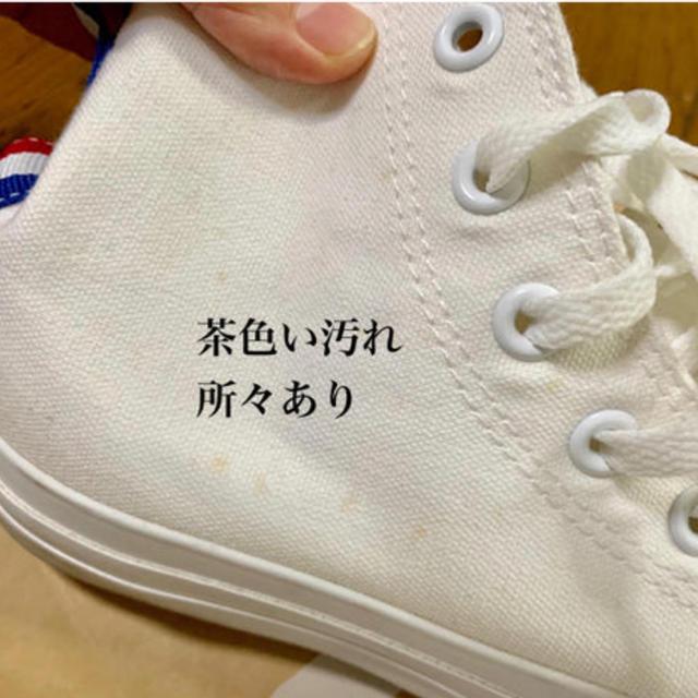 CONVERSE(コンバース)のconverse オールスター レディースの靴/シューズ(スニーカー)の商品写真