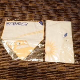 ヨコハマディーエヌエーベイスターズ(横浜DeNAベイスターズ)のBART&CHAPY 繋がるタオルセット(応援グッズ)
