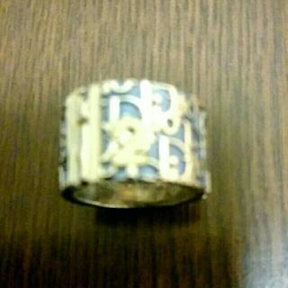 ディオール(Dior)のディオール 「2」トロッターリング 指輪(リング(指輪))